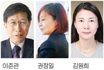 이주홍문학상에 이준관·권정일·김원희