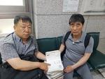 '낙동강변 살인사건' 고문·조작 경찰, 법정 증인대 선다