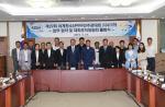 기장군-KBSA,「제29회 세계청소년야구선수권대회(18세 이하)」 협약식 및 대회조직위원회 출범식 가져