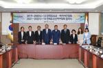기장군-KBSA,「전국 유소년&여자 야구대회」협약식 개최 기장군, 2019~2022년 전국규모 야구대회 열려
