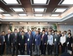 신라대 링크플러스사업단, 산학협력 교육역량강화 세미나 개최