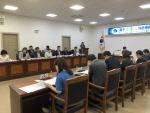부산광역시 중구 인구정책 자문위원회, 위촉장 수여식 및 회의 개최