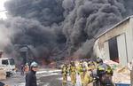 김해 철강재 생산 공장서 큰불…주민 긴급 대피