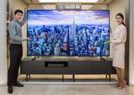 삼성 QLED 8K 98형 TV 국내 시장 공략