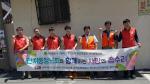 부산진구 연지동 청년회, 사랑의 집수리 봉사