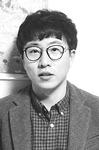 [청년의 소리] '레이와(令和) 시대'엔 평화를 /우동준