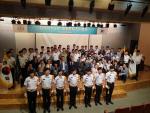 인제대학교 ROTC 총동문회, 정기총회·체육대회 개최