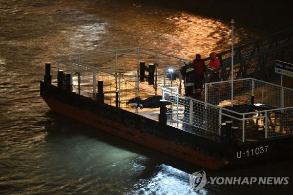 '참좋은여행' 패키지 고객들 부다페스트 침몰 유람선 에 탑승
