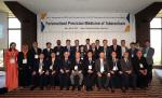 인제대, 결핵정밀맞춤치료 국제 심포지엄 개최