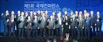 부산광역시, 북항으로 개최지 옮겨 '2030등록엑스포' 본격 유치 돌입