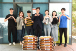 부경대 학생생활관, 동전모금함에 모인 동전으로 쌀 200 kg 기부