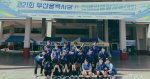 부산과학기술대, 부산시장기 장애인생할체육대회 자원봉사 참여