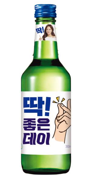 """무학 """"소주 가격 인상 안한다"""""""