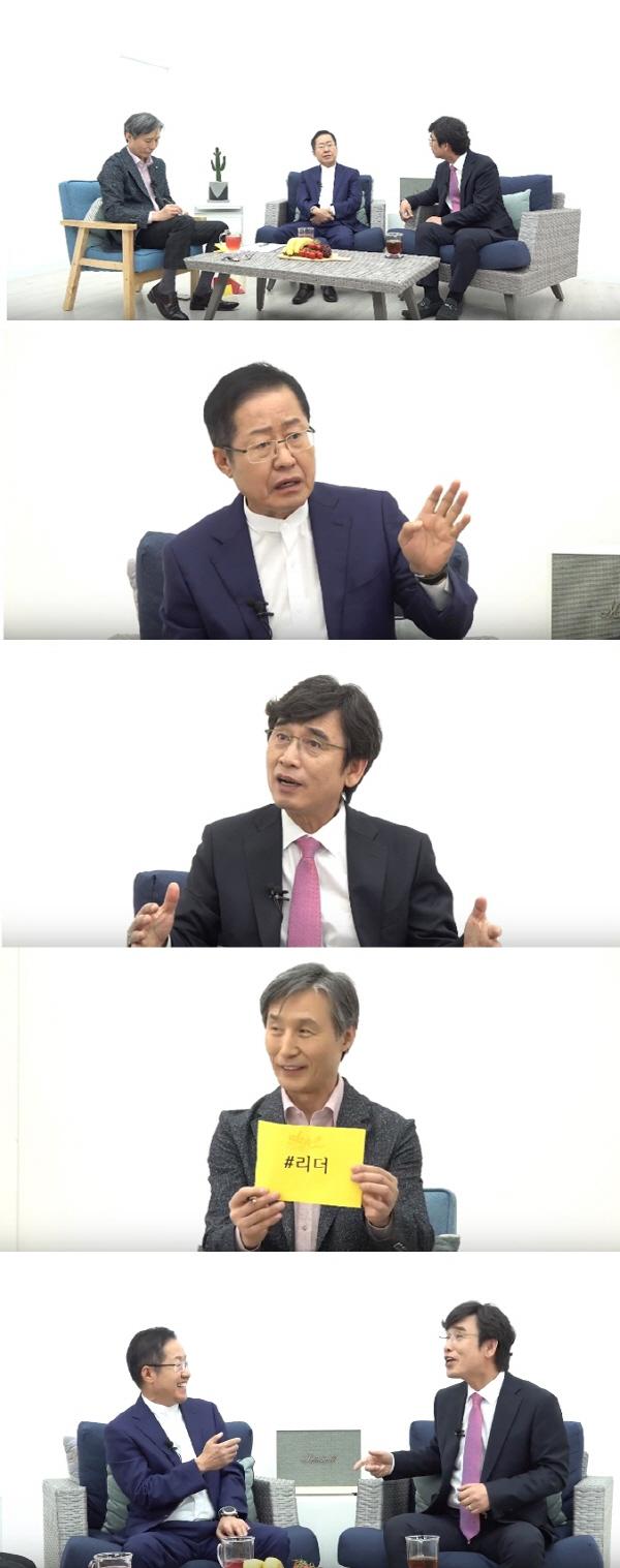 '보수·진보', '패스트트랙'···홍카레오 어떤 얘기 오갔나
