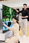 LG '8K 올레드 TV' 국내 출시