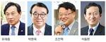 부산한국당, 당협위원장·중앙당직자 총선경쟁