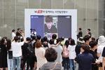 한국-호주 A매치 사전발권행사