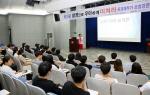 경남정보대학교, 재학생 대상 인문학 특강 펼쳐