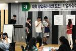 동명대 초중고교생 등과 창업스쿨 시선 집중