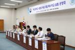 부산대학교 부설 특수학교 설립 공청회 개최