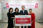 경남정보대학교 미용계열, ㈜약손명가· 차스파· S라인에스테딕으로부터 장학금 1천5백만원 받아