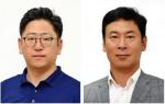 """""""정전기 모아 전자기기 충전한다""""…나노발전기 개발"""