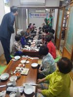 부산 중구 새마을지도자 중앙동협의회 '건강한 여름나기 어르신 식사대접' 행사 개최