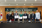 경성대학교-다쏘시스템코리아 산학협력 MOU & 국제공인시험기관 유치현판증정식 개최