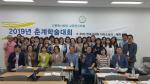 부산외대 다문화연구소, 2019년 춘계학술대회 성료