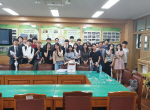 부산외대 중남미지역원, 구서여중 학생들을 위한 세계시민의식 강연 개최