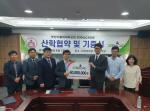 부산가톨릭대 치기공학과 글로벌 기업 2곳과 산합협약