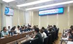 신평1동 동매마을 도시재생사업 추진협의회 개최
