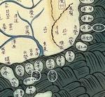왜관…조선 속의 일본 <2> 왜관의 시작-제포, 부산포, 염포에는 일본인이 살았다