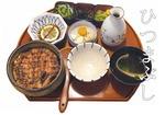 나고야식 장어덮밥, 4등분 나눠 먹으니 맛·스테미너가 4배