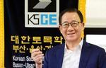 """""""부산 산사태 위험 2000곳 추산…재난 대책 서둘러야"""""""