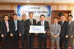 국제 아카데미 김영주 고문, 본사에 발전기금
