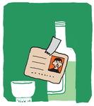[도청도설] 음주용 가짜 신분증