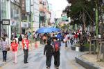 부산 중구 광복로 시티스폿에서 월드컵 결승전 거리응원 펼친다