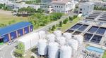 울산석유화학단지 폐수 재처리 시설 준공