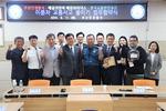부산진경찰서, 한국교통안전공단·배달의민족 등과 이륜자동차 교통사고 줄이기 업무협약