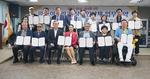부산장애인총연합회를 비롯한 15개 장애인단체와 ㈜브이드림, 공동협약 체결
