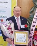 와이즈유 정효진 씨, 사회복지봉사공로대상