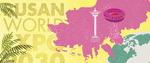 [강동진 칼럼] 2030엑스포 개최에 관한 간절한 소망