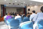 신라대 '2차 북미정상회담 이후 주변국의 대북정책' 주제 세미나 개최