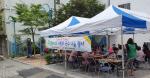 장림1동 새마을부녀회, 「사랑의 국수 나눔 행사」개최