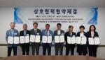 와이즈유 등 8개 지역단체, 천성문화포럼 출범식 및 세미나 개최