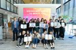 경성대 대학일자리센터, 취업진로 경진대회 시상식 개최