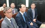 '부산저축은행 6000억 회수' 캄보디아 재판 2주 미뤄져