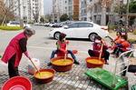 양산 '이편한세상' 입주자회의 경비절감 화제