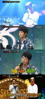 '복면가왕' 카이가 말한 영계백숙 정체…사랑, 기침, 그리고 JK(?)